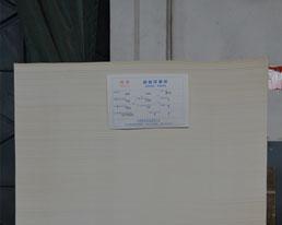 纯质印刷纸HY-002